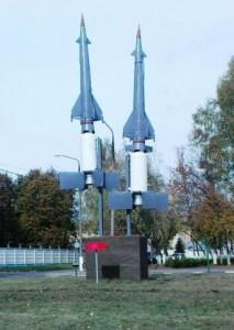 Ногинск-9