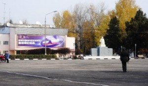 Площадь г. Ногинск-9