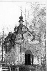 Часовня в селе Стромынь, установленная над могилой игумена Саввы Стромынского