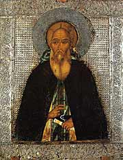 Преподобный Сергий Радонежский. Икона XVI в.
