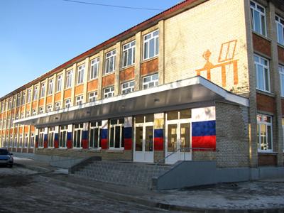 Школа 83 г. Ногинск-9 - 50 летие!
