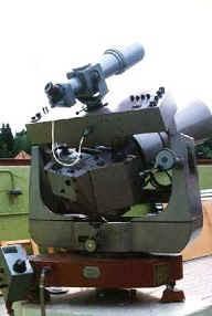 Камера АФУ-75