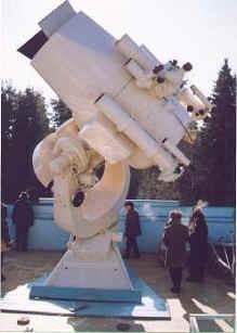 Высокоточная астрономическая установка (ВАУ)