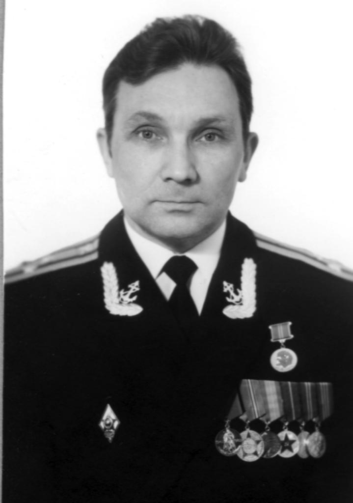 Капитан 1 ранга в отставке Цветков Виктор Алексеевич